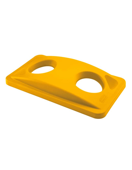 bottel-lid-yellow-slim-jim-container_1759363016